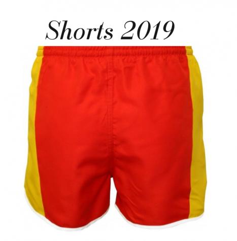 Senior Shorts are finally here